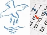 Taufe - den richtigen Zeitpunkt finden